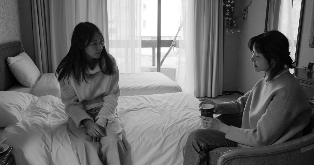 Hotel by the River (Hong Sang-soo, Corea del Sur).